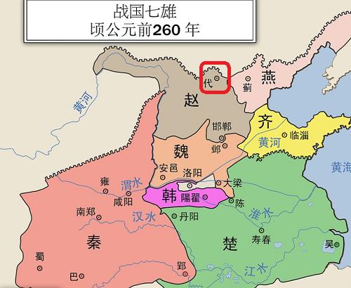 Wikipedia参照 代は燕側の元趙の土地
