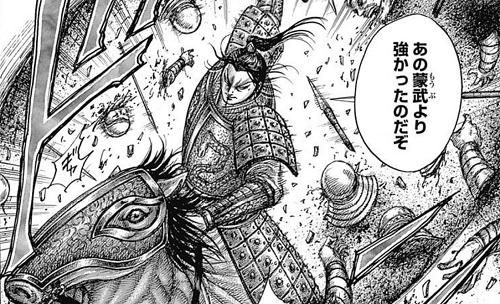 キングダム40巻 昌平君は幼少期蒙武より強かった