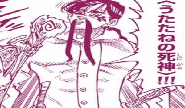 """七つの大罪考察】キューザックの""""うたたねの死神""""とは!?眠りの神が元 ..."""