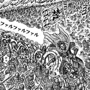 キングダム26巻 騰の剣技ファルファル