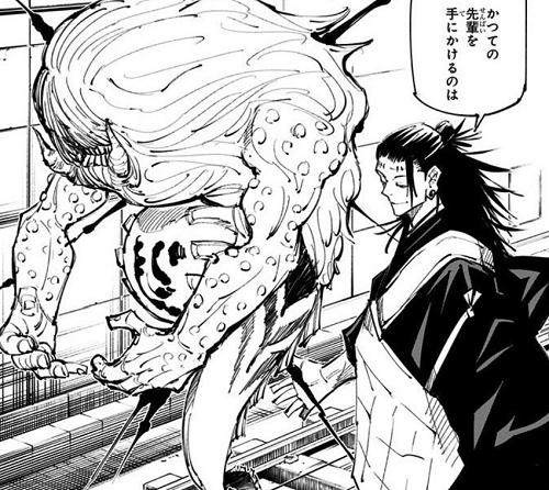 呪術廻戦12巻 特級特定疾病呪霊「疱瘡神」
