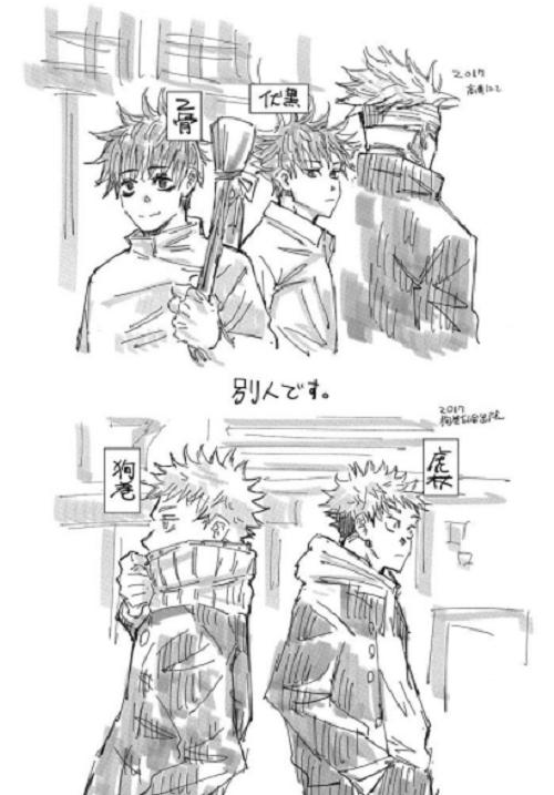 呪術廻戦0巻 乙骨と伏黒・狗巻と虎杖は別人(似ているキャラデザイン)