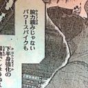 ハイキューネタバレ330話|木兎も好調スパイクを見せるか!?桐生との戦いでウシワカを超える!