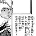 ヒロアカ考察|庄田二連撃の個性:セカンドインパクトの強さは?
