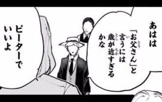 約束のネバーランド74話|ノーマンクローン説は間違い?!研究・計画の正体?!その後は?!