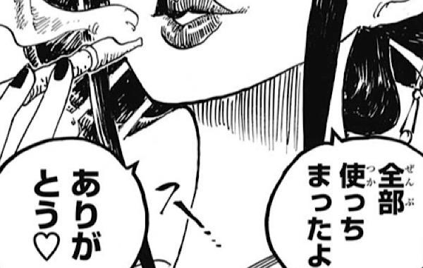 ワンピース928話|小紫の性格が悪い?!クズな演技?!オロチと狂死郎との関係は?!