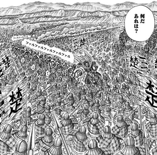 キングダム26巻 ファルファルと楚軍を単騎で突き破る騰大将軍