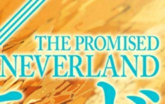 約束のネバーランド考察|もう一つの約束=タイトルの意味|約束されたネバーランド(the promised neverland)