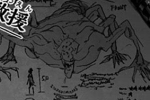 約束のネバーランド45話扉絵の本|無知性鬼