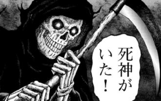 カイジネタバレ307話展開予想|遠藤がカイジの母宅に入り込む!逃げ切り不可能!?