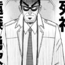 カイジネタバレ307話(確定情報)|遠藤がカイジ出現を疑って母親宅へ!絶体絶命か!