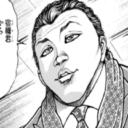 バキ道ネタバレ20話展開予想2|金竜山は宿禰で相撲の威厳を取り戻す!!妙案は多少荒っぽい!?