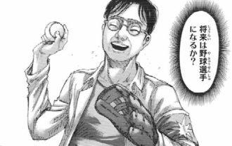 進撃の巨人113話|クサヴァーの正体は誰?!ジークの眼鏡(メガネ)は形見?!先代獣の関係か