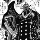 ワンピースネタバレ930話(確定速報)|キングは古代種プテラノドン!ビッグマムも到着!?