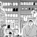 バキ道ネタバレ19話(確定情報)|金竜山はスクネを使って真の国技を発揚させる!