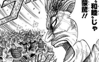 キングダム考察|朱海平原(鄴攻め全体)と山陽の戦は類似点多数!対比構造か!?