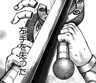 キングダム21巻輪虎が指を失う