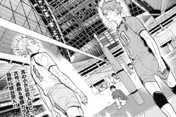 ハイキューネタバレ338話展開予想2|烏野vs鴎台開戦!!星海最初の攻撃はセンターオープン!?