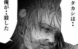 イジメの時間ネタバレ119話|若保囲死亡!鈴木山は罪を被ると打診するが許さない!