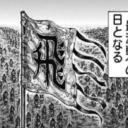 キングダムネタバレ590話展開予想|信と尭雲が激突!!趙峩龍の誤算とは!?