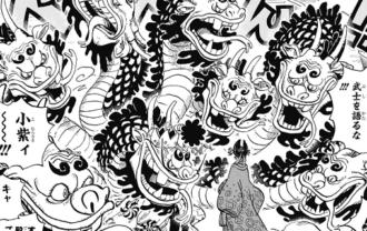 ワンピースネタバレ933話(確定速報) オロチはヘビヘビの実の能力者!8つが別性格!
