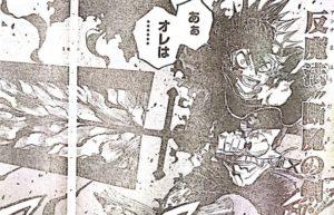 ブラッククローバーネタバレ209話(確定速報) 風×剣のコンビ魔法!ブラックアスタが悪魔を斬りつける!