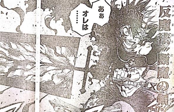 ブラッククローバーネタバレ209話(確定速報)|風×剣のコンビ魔法!ブラックアスタが悪魔を斬りつける!
