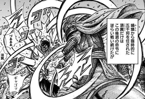 キングダム29巻 騰との一騎打ちで斬り負けない実力を保持