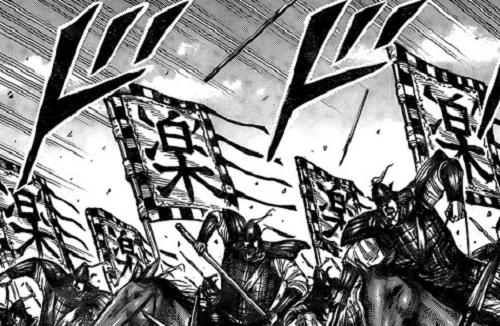 キングダム662話 蒙恬軍の旗は楽の文字のまま