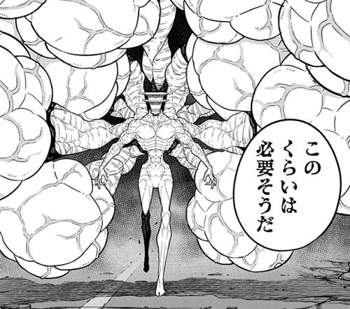 怪獣8号18話 人型がカフカ怪獣に攻撃