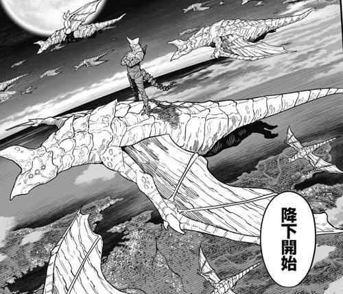 怪獣8号23話 新たな人型と飛行系怪獣降臨