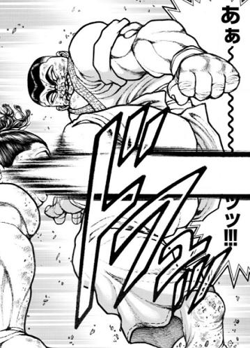 バキ道82話 愚地克己が獅子丸に放つ全力の下段蹴り