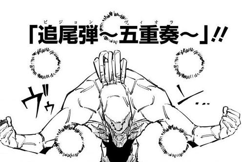 呪術廻戦10巻 5年の呪力を使用した追尾弾~五重奏~