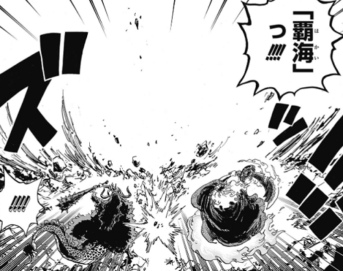 ワンピース1009話 カイドウとビッグマムの共同剣技「覇海(はかい)」