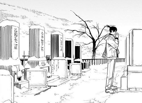 チェンソーマン9巻 東京で半袖を着る時期に北海道ではお墓に雪が積もっている