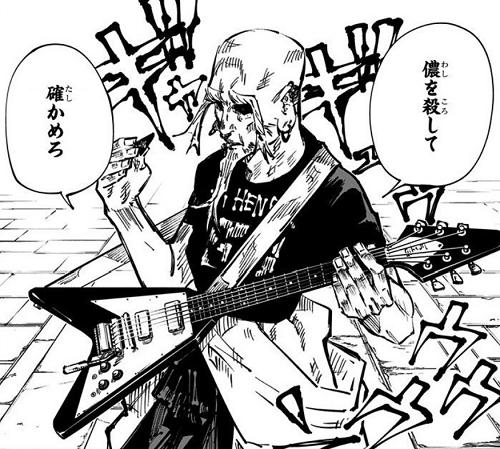 呪術廻戦6巻 楽巌寺の戦闘スタイルはエレキギター