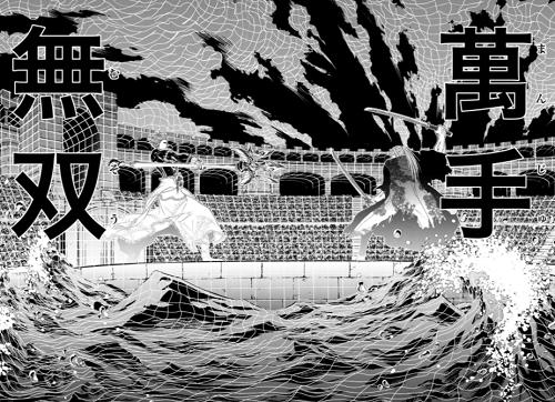 終末のワルキューレ5巻 森羅万象を読む「萬手無双(まんじむそう)」