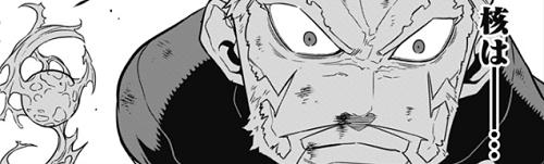 怪獣8号36話 四ノ宮功のソニックブームに対して核だけ取り出し肉体を囮にする戦い方