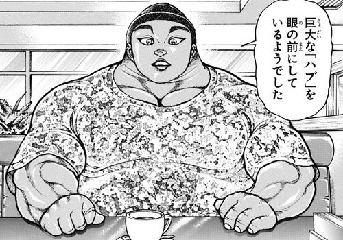 バキ道101話 後日談として範馬勇次郎を語る宿禰